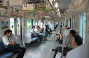 занято метро
