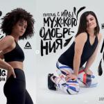Как западная реклама оптимизируется для России