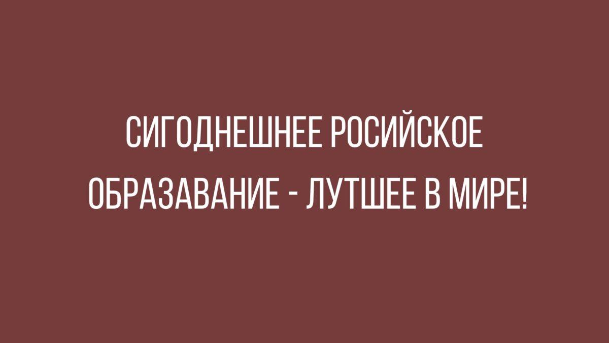 новые анекдоты из России