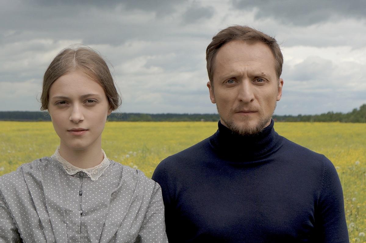 Афиша: Дни российского кино