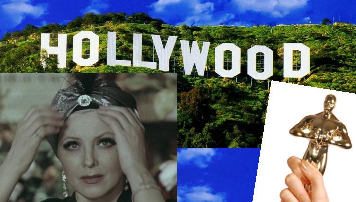 «Оскар» для Вии Артмане: рижская премьера программы о судьбах кинозвёзд