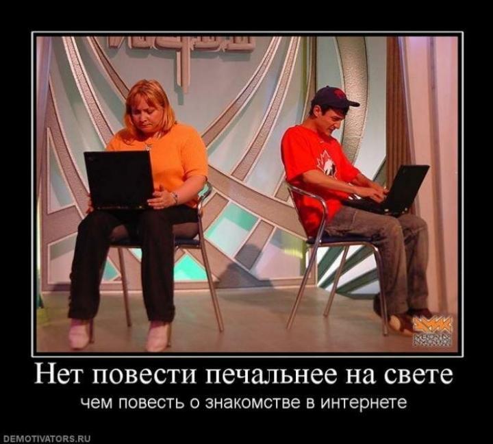 Демотиватор цитаты из интернета