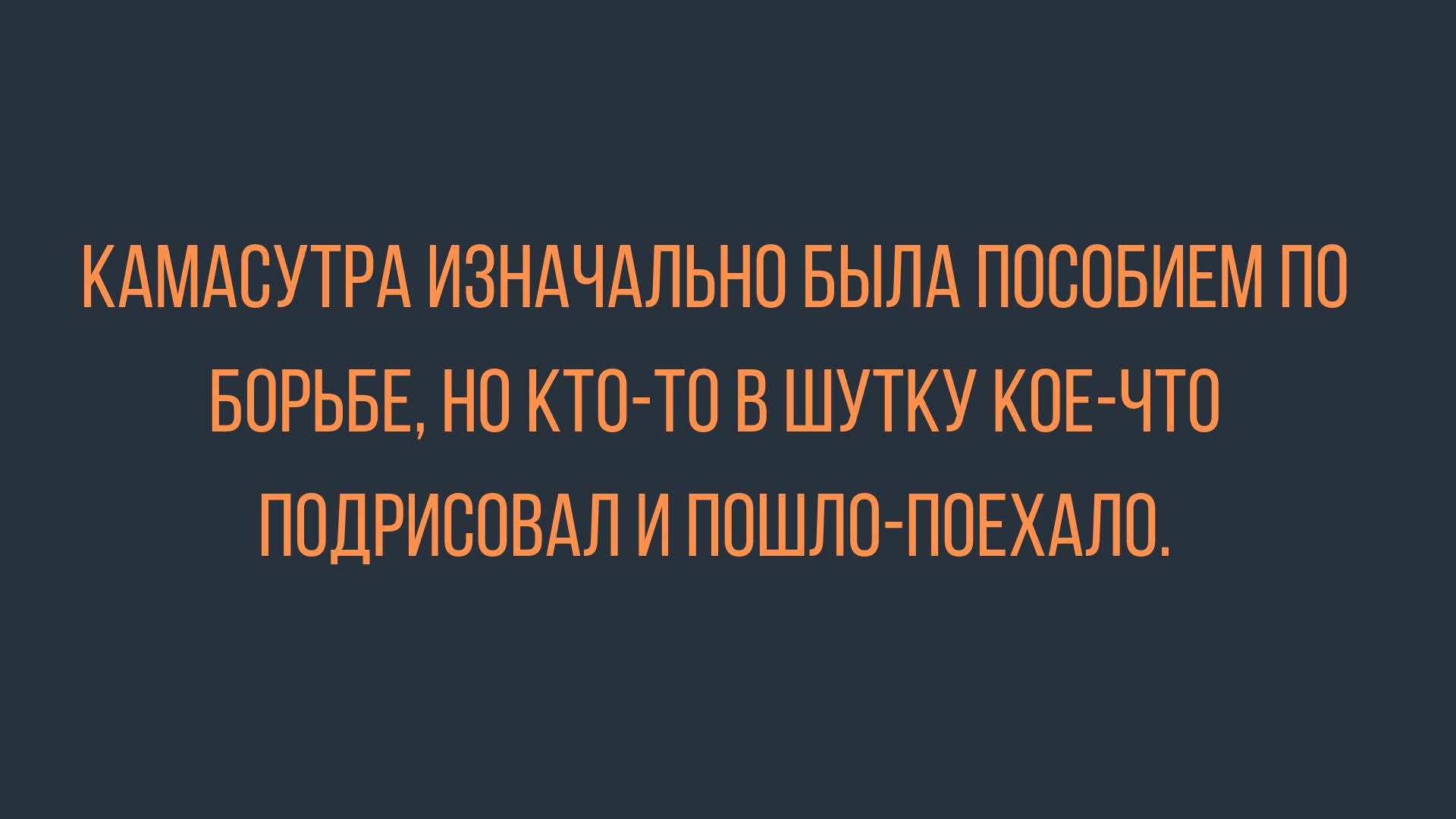 Анекдот для девушки которая на работе срочно работа для девушки в москве