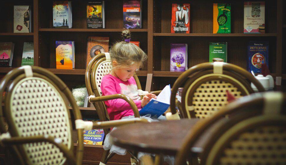 Книжное кафе: встречи, лекции и чтения – что не пропустить в сентябре