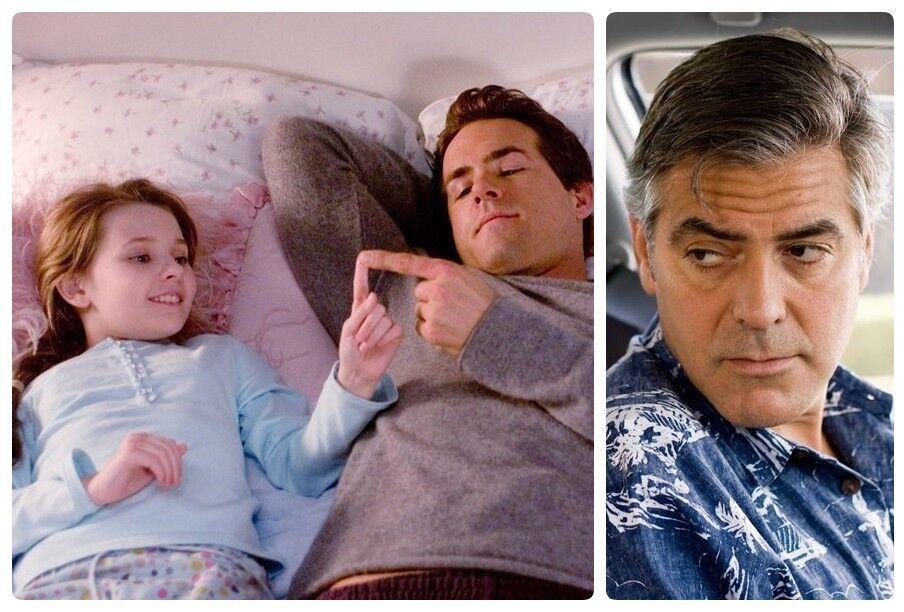 Отцы и дочери: 8 хороших фильмов об отношениях