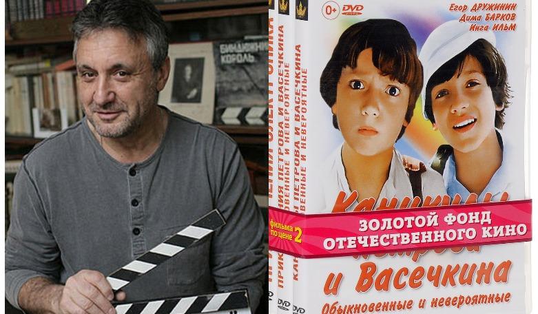 Режиссер-номинант на «Золотой глобус» представит свою книгу в Polaris