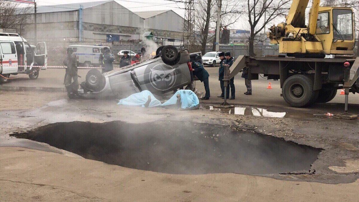 Чудовищный случай из Пензы, где автомобиль провалился под землю прямо в кипяток