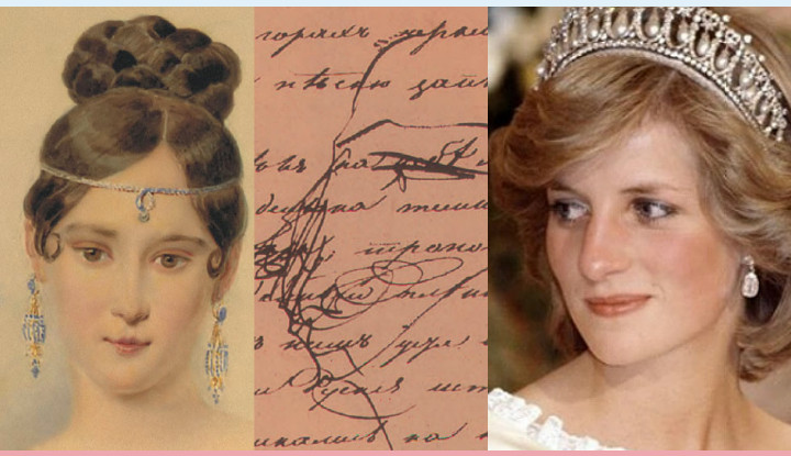 Пушкинская лекция в Риге: от Натали до принцессы Дианы