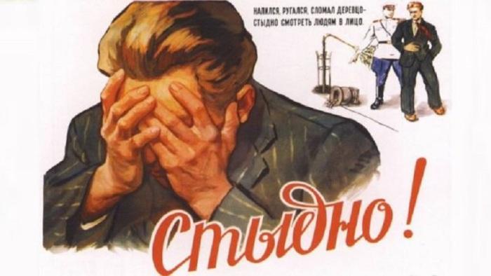 Всем попробовать пора бы,как нежны и вкусны крабы, и другие агитационные плакаты времен советского прошлого