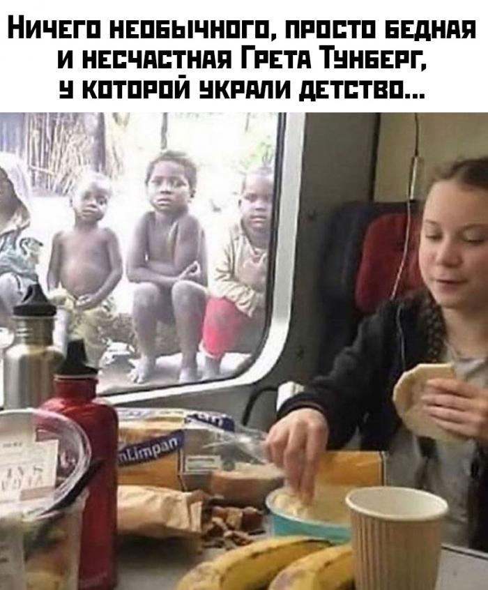 fotoprikoly-23-dekabrya-36.jpg