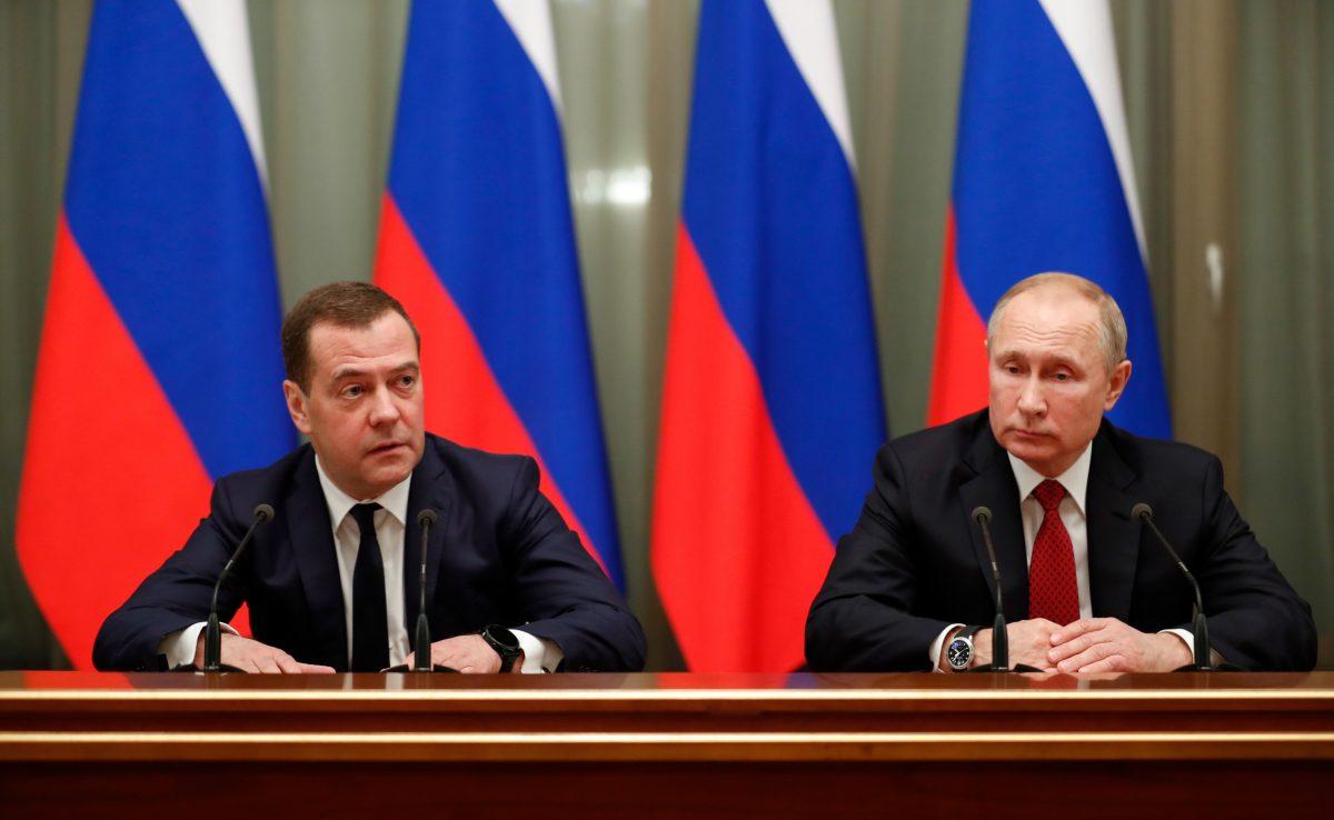 Российская власть в картинках