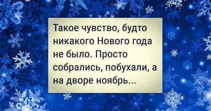С такой зимой и лето не нужно – подборка посвященная температурному недоразумению этой зимы