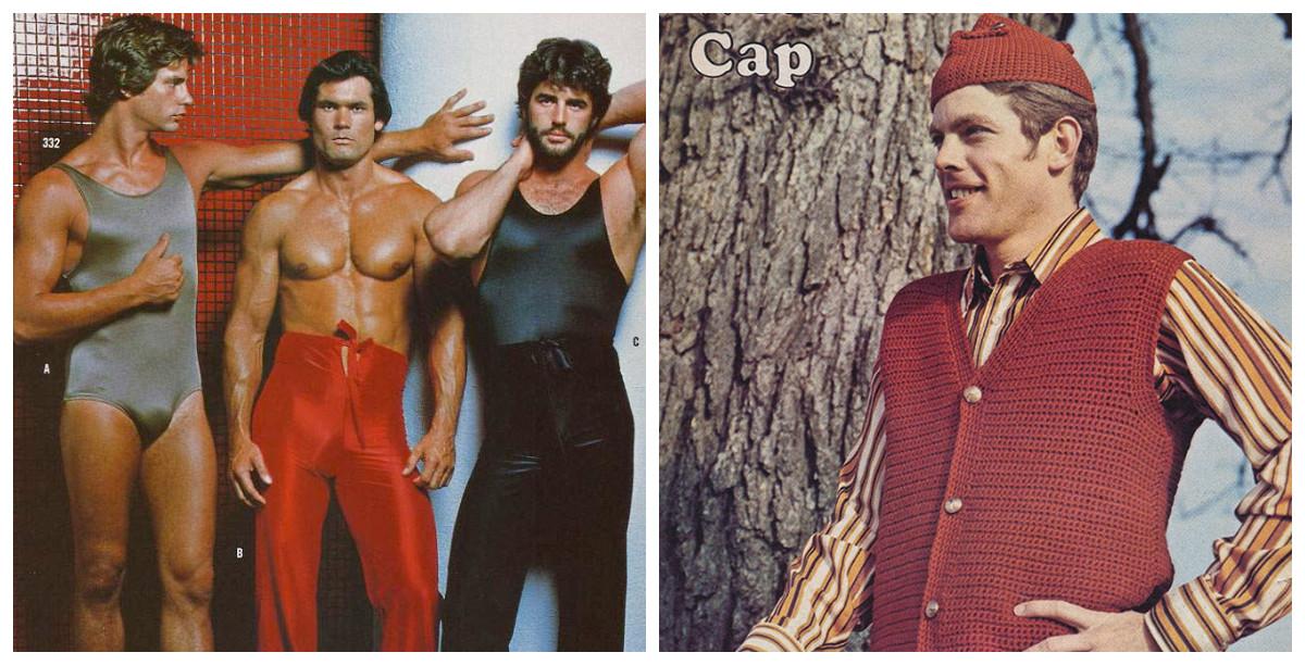 Ох уж эта странная мужская мода 1970-х!!!