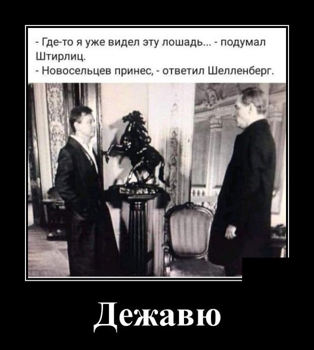 novye-demotivatory-vo-vtornik-i-kogda-ko