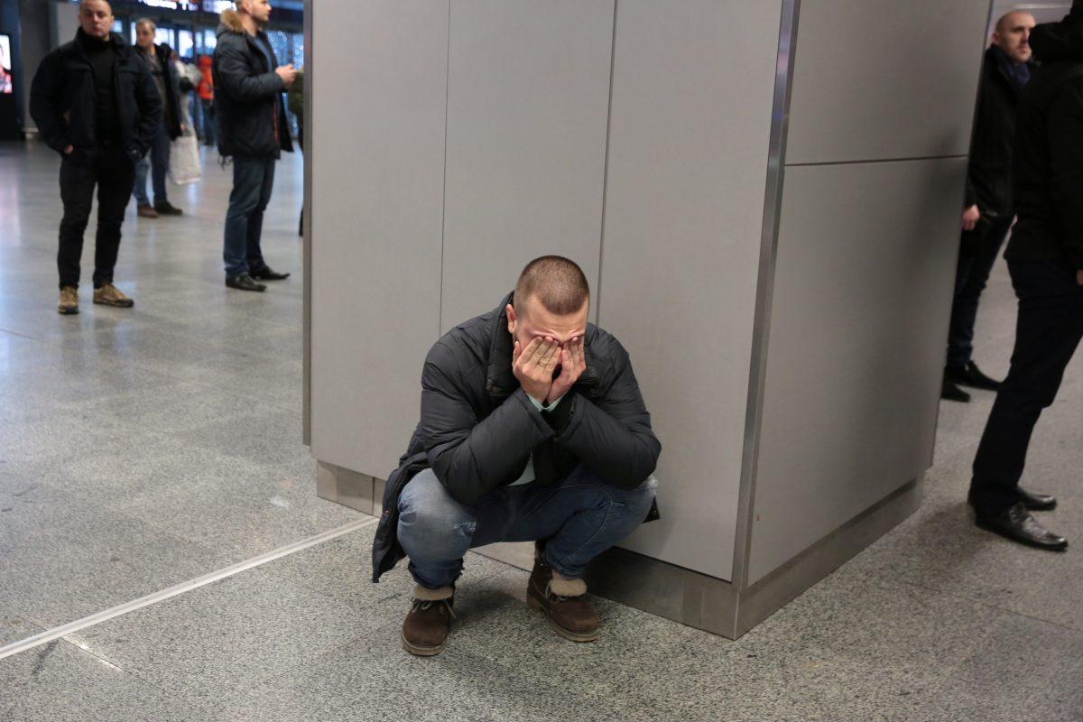 ВУкраинском государстве  объявлен траур всвязи савиакатастрофой вТегеране