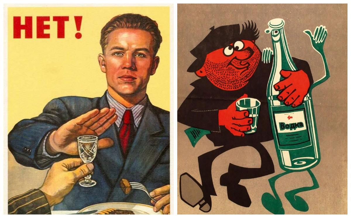 Пьянству – бой! Шедевры советского антиалкогольного плаката