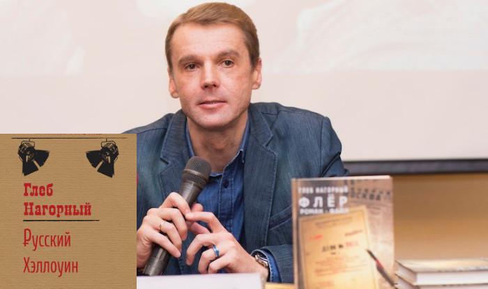 Российско-литовский адвокат-драматург расскажет рижанам о беглых олигархах