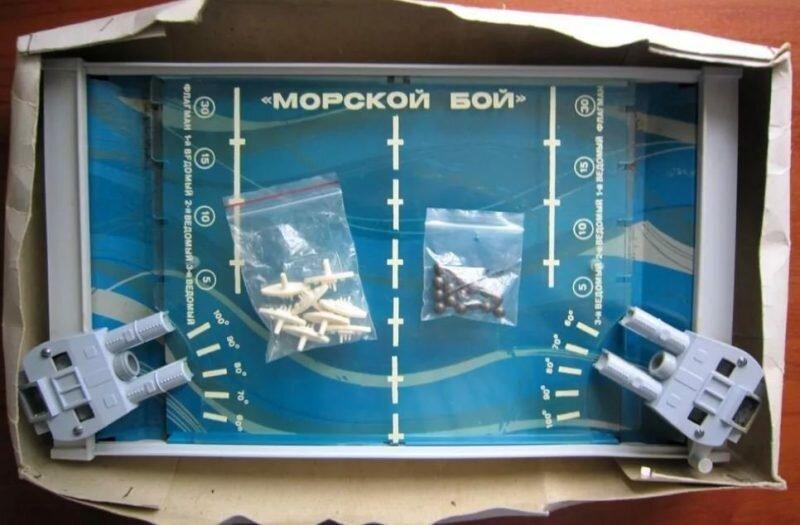 Если это такая пилочка, представьте какие были ногти!: экскурс в советский быт для современной молодежи в фотографиях (20 штук)