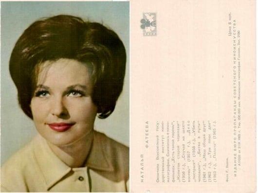 40 открыток с красавицами советского кинематографа 60-70-х годов