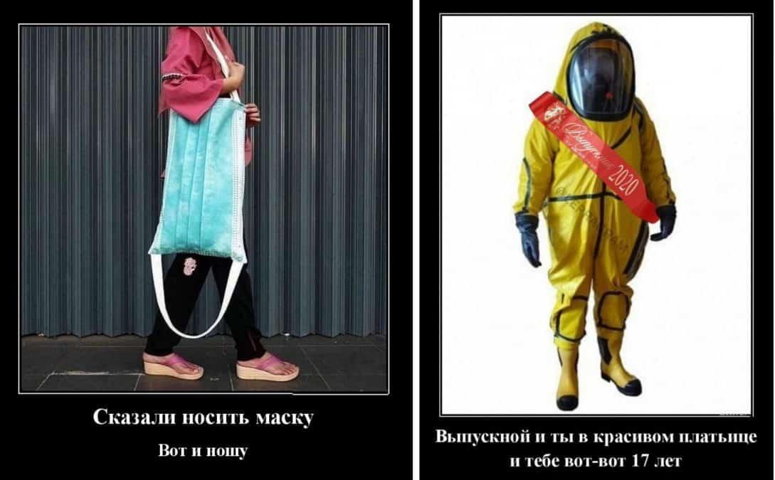 Новые демотиваторы и костюм на выпускной