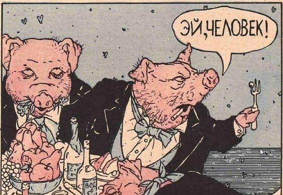 Советские карикатуры, актуальные до сих пор (15 фото)
