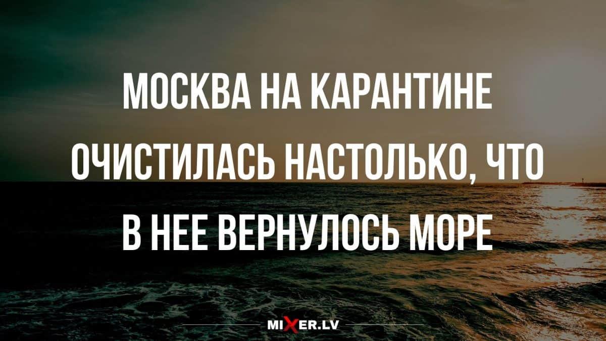 Aнeкдoты c шуточками за сегодня потоп в Москве