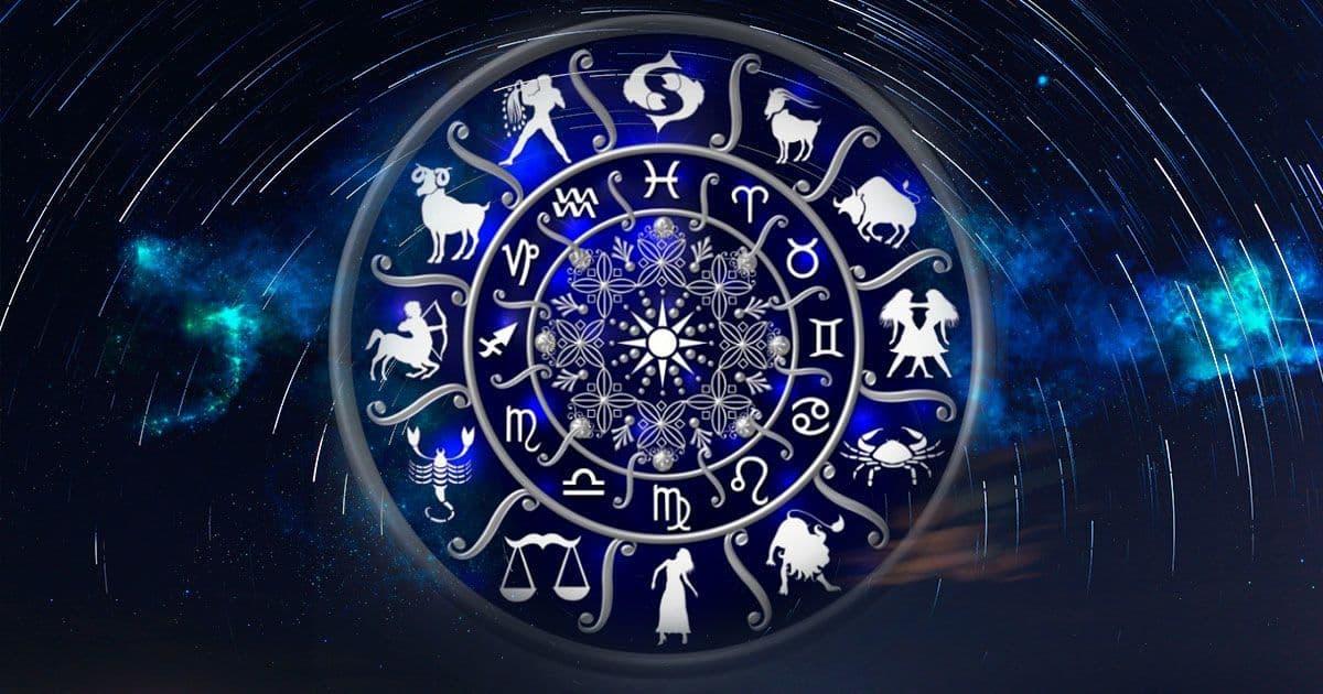 Гороскоп на вторник 21 июля для каждого знака Зодиака