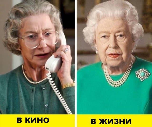 Короли и королевы – на экране и в жизни!