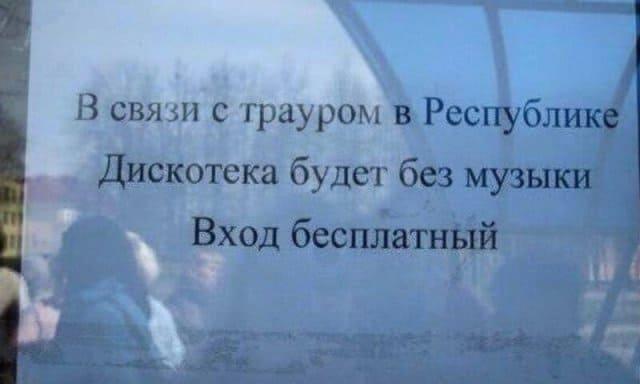 Россия, что ты делаешь, ахаха, прекрати (15 фото)