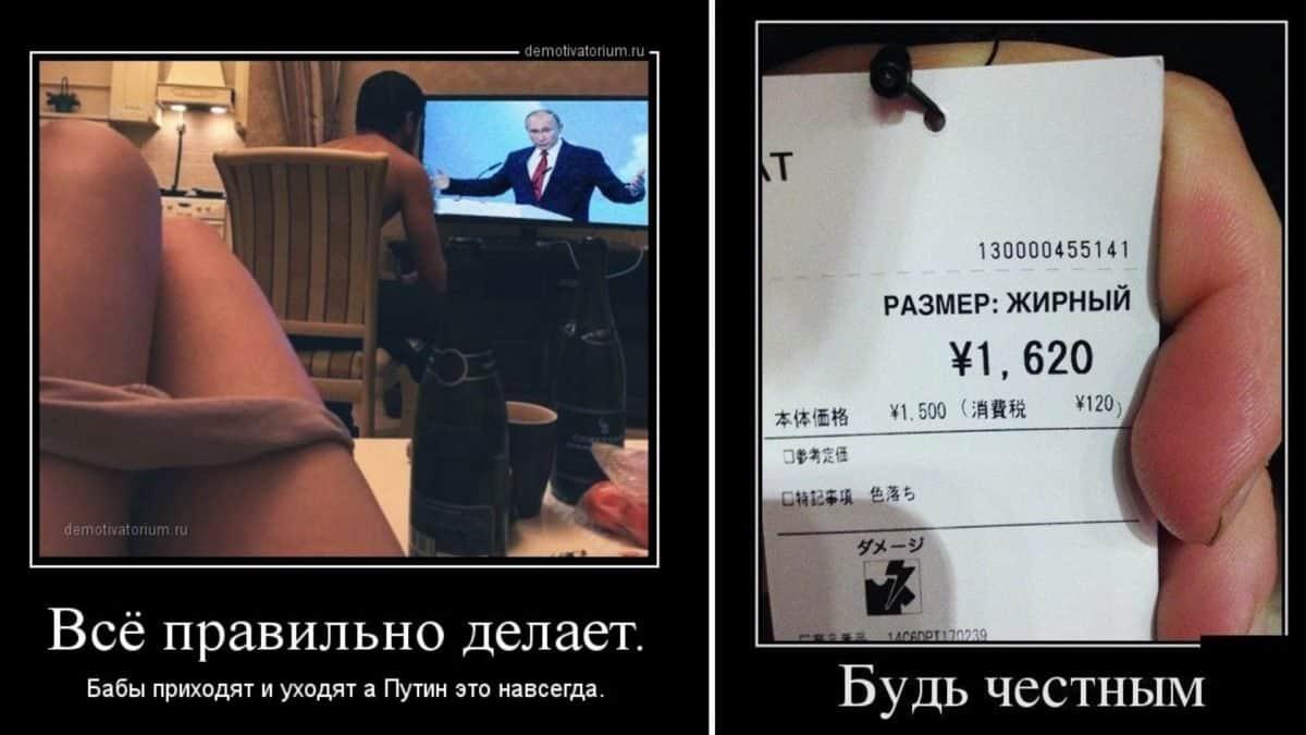 Убийственные демотиваторы, помогающие подкачать пресс от смеха!