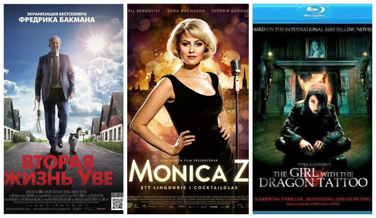Лучшие фильмы с родины ABBA. Топ-12 шведских картин, кроме Бергмана