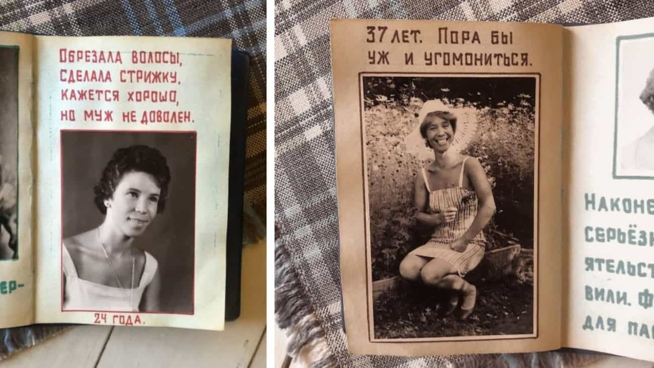 Instagram из СССР: девушка показала старый альбом своей бабушки и растрогала весь интернет