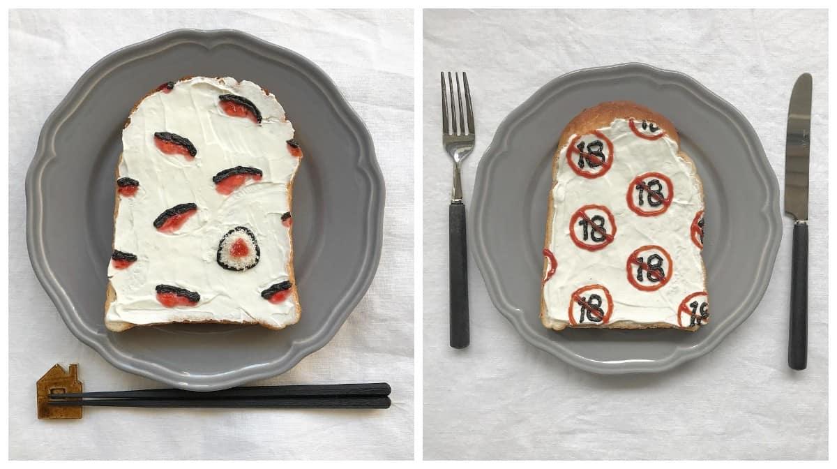 Шедевры фуд-дизайна от японского художника Эйко Мори. Приятного аппетита!
