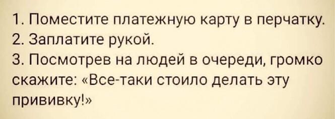 "Вечерний юмор и 25 ""валентинок"""