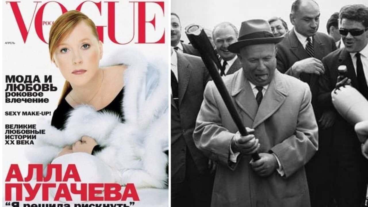 Алла Пугачева на обложке Vogue и Хрущев с битой в нашей подборке исторических фото