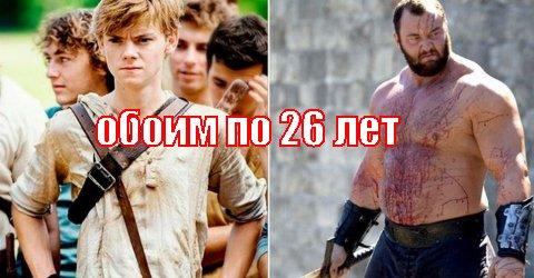 Вы не поверите, но на этих фотографиях знаменитостям одинаковое количество лет!