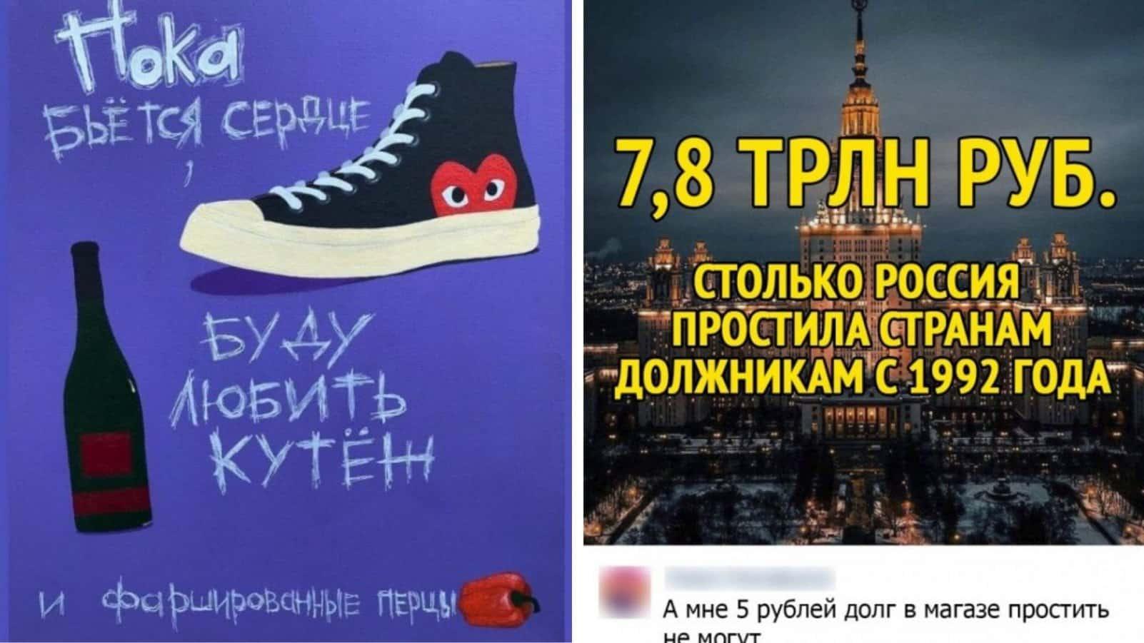 Фото приколы, убойные комментарии и 5 рублей в долг