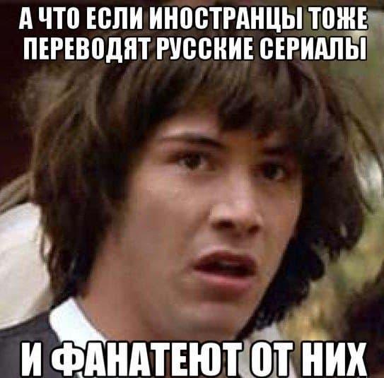 Две дюжины причин не смотреть российские фильмы и сериалы