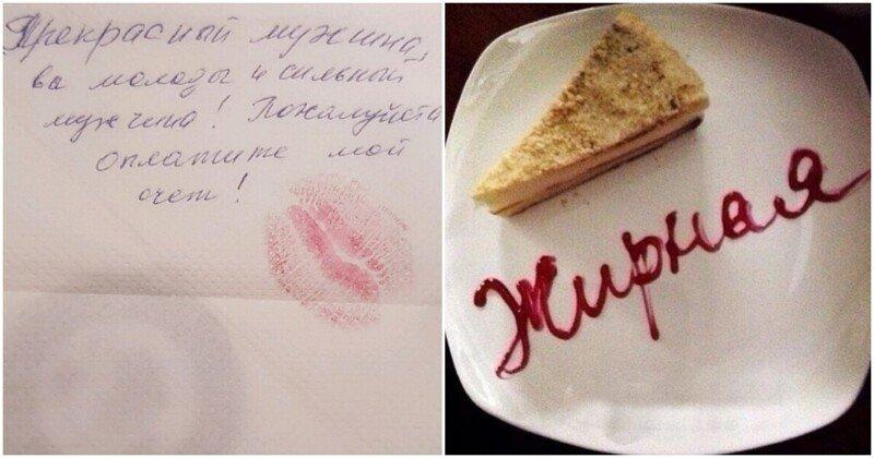 Общение с официантами, которое перешло все разумные границы