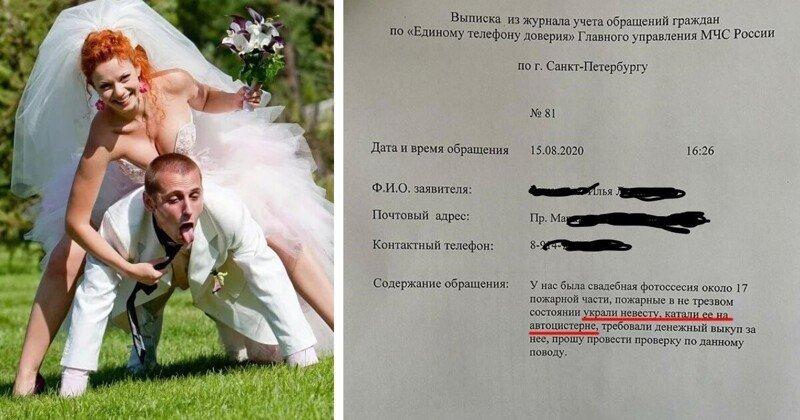Специфика наших свадеб, от которой печально и смешно