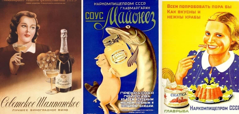 Икра, крабы и шампанское - как рекламировали продукты в СССР
