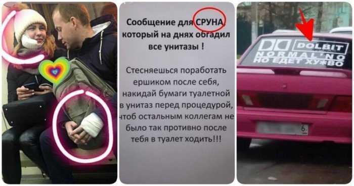15 необъяснимых фото, показывающих, что умом Россию не понять, аршином общим не измерить