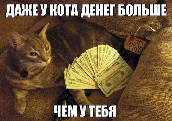 Деньги их любят: знаки зодиака, которые притягивают к себе финансовое благополучие