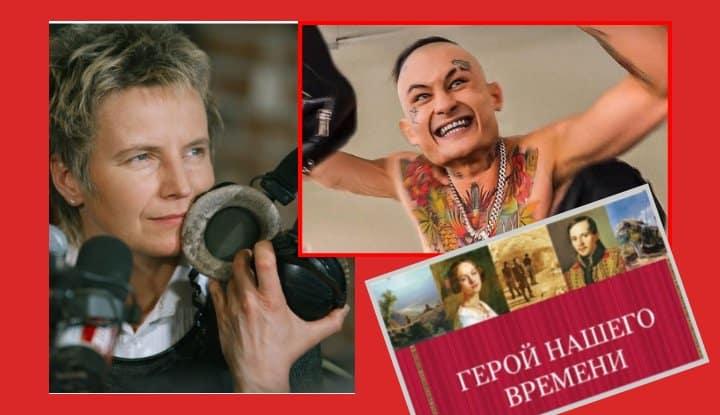 Cветлана Сурганова: «Я не знаю ничего о Моргенштерне и никогда его не слушала»
