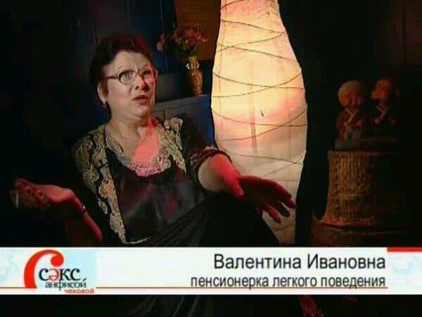 Насмотрелись всякого - российские ТВ передачи и его странные обитатели