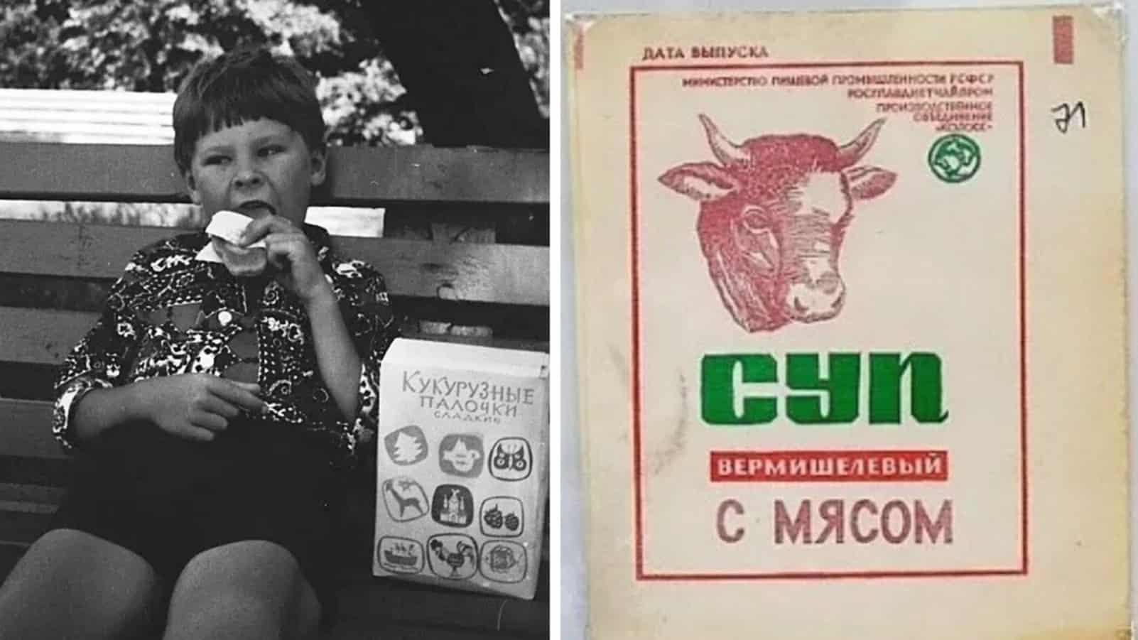 Быстрые супы, чипсы и бульонные кубики Made in USSR которые не считались вредными