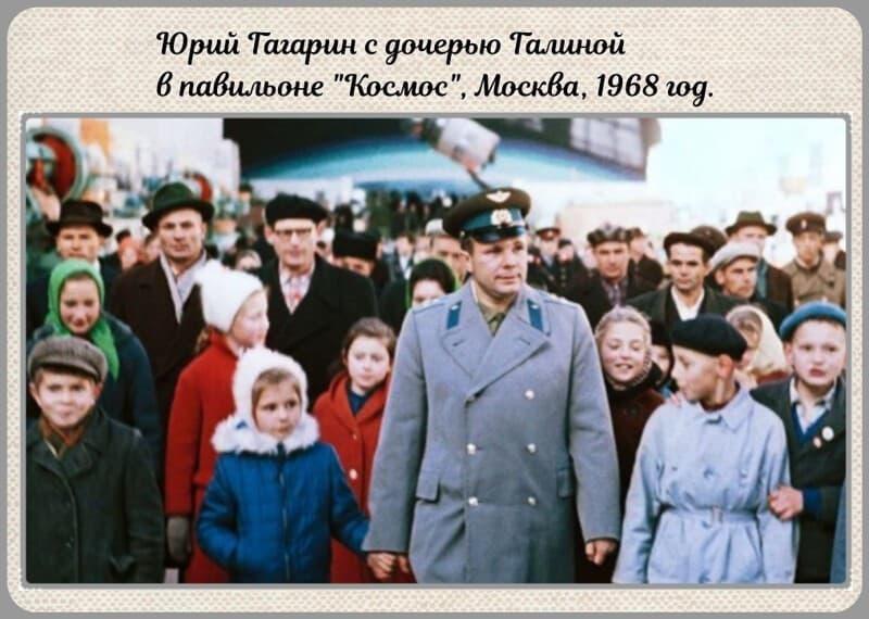 Юрий Гагарин с дочерью и ещё 19 удивительных исторических фото