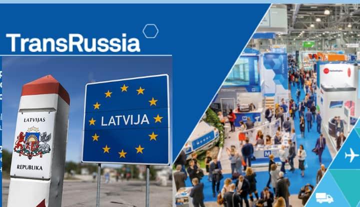 Транзит все-таки нужен: латвийская делегация на «TransRussia»