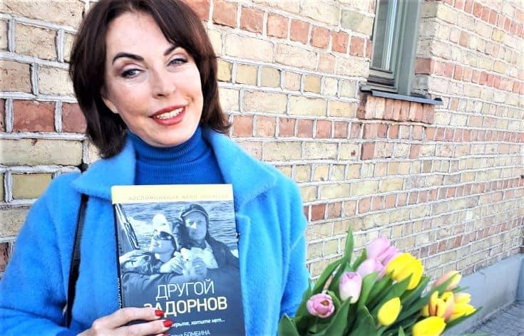 Анонс! Во вторник жена Михаила Задорнова расскажет в эфире, как писала новую книгу о нем