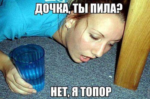 30 типов пьяных друзей, и один из них ты